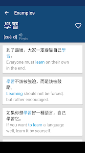 Chinese English Dictionary & Translator Free 英漢字典 - náhled