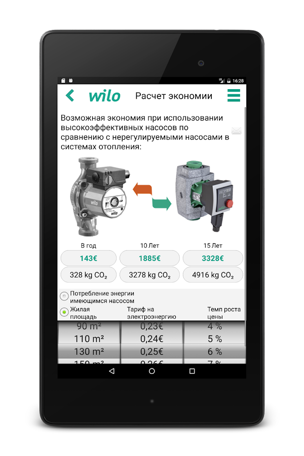 Wilo assistant – скриншот