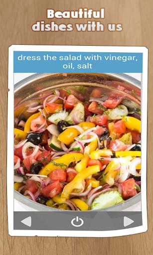 希腊沙拉就是
