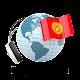Download Радио Кыргызстан онлайн For PC Windows and Mac