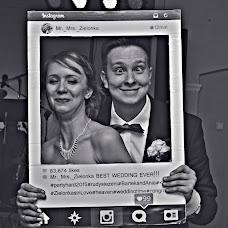 Wedding photographer Jolanta Kulik (JolantaKulik). Photo of 23.09.2015