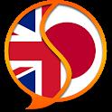 English Japanese Dictionary RF icon