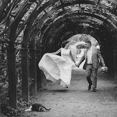 Wedding photographer Evgeniy Zemcov (Zemcov). Photo of 18.09.2016