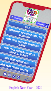Download নিউ ইয়ার এসএমএস 2020 ~ Happy new year sms 2020 For PC Windows and Mac apk screenshot 2