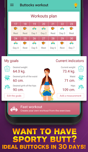 Brazilian buttock workout - Butt, Hips exercises screenshot 1