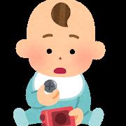ボタン電池を誤飲しそうな赤ちゃんのイラスト