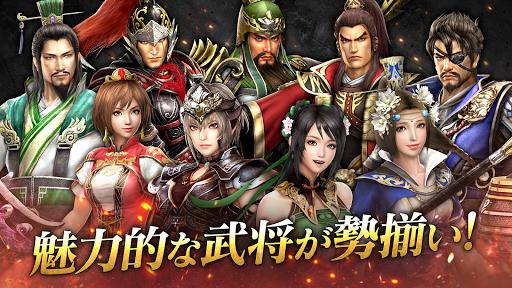 真・三國無双 斬 poster