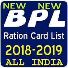 Download BPL List New 2018-19 & Ration Card New List APK latest