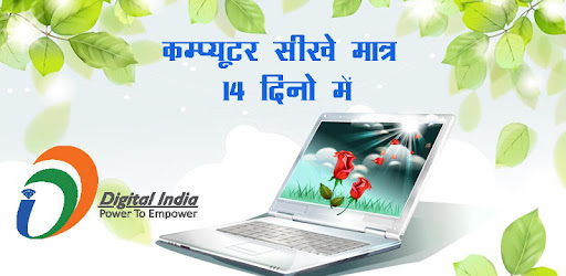 Computer Hardware Course In Hindi Pdf