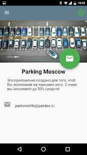 S Parking- screenshot thumbnail