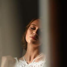 Wedding photographer Yarina Pozhega (yarapozhega). Photo of 04.04.2018