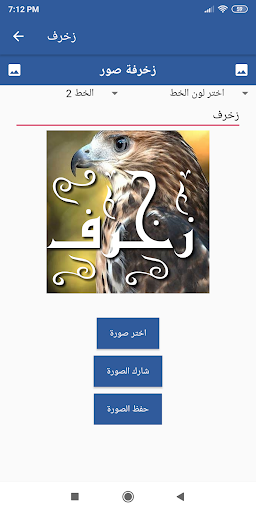 تطبيق زخرف Decorate لزخرفة الاسماء, النصوص والصور والايموجي IGD6PyjHN5F7ik9NwWchAjJWHRqWmPBboiyDoq_dnM4DSwXO1c1XQhg31_DVGxtA4oM