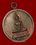เหรียญพุทธโสธร หลวงปู่ทิม พิมพ์เสาอากาศ นิยม ปี 2518 เนื้อทองแดง วัดละหารไร่