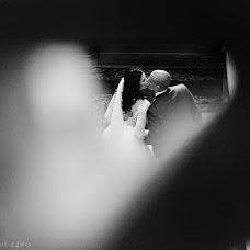 Wedding photographer Artem Zyl (Art-Z). Photo of 16.05.2018