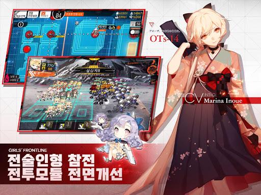 uc18cub140uc804uc120 2.002_76 screenshots 12