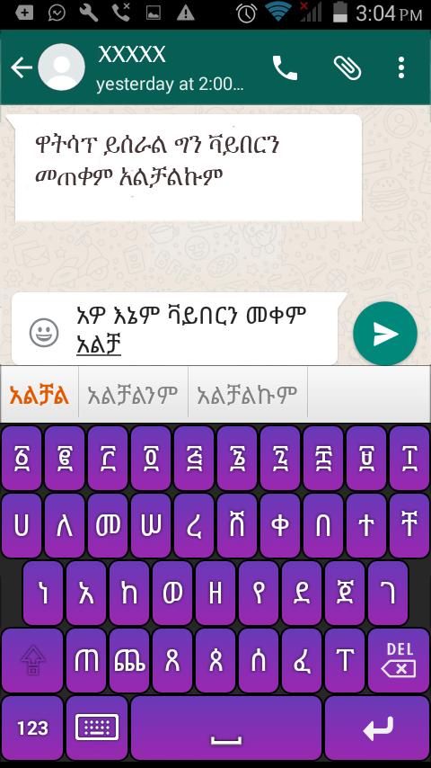 Write amharic