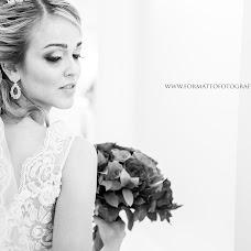 Wedding photographer Thiago Machado (formatto). Photo of 07.02.2017