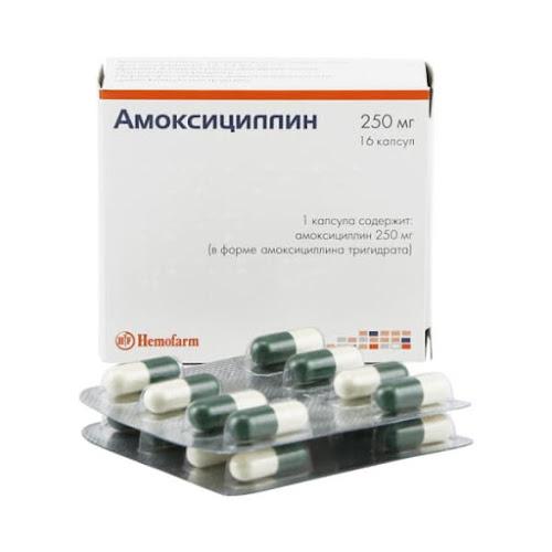 Амоксициллин капс. 250мг №16