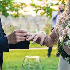 Wedding photographer Nikita Svetlichnyy (Svetnike). Photo of 20.02.2017