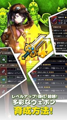 鍛冶屋傭兵団 : 収集合成系 RPGのおすすめ画像3
