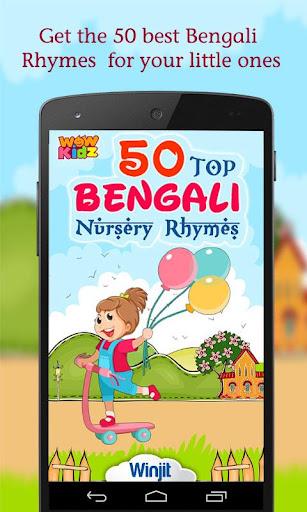 50 Bengali Nursery Rhymes