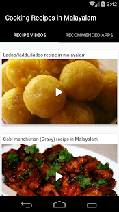Cooking recipes in malayalam android apps on google play cooking recipes in malayalam screenshot thumbnail forumfinder Images