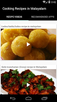 Cooking recipes in malayalam apk latest version download free cooking recipes in malayalam poster forumfinder Image collections
