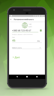 App Privat24 APK for Windows Phone