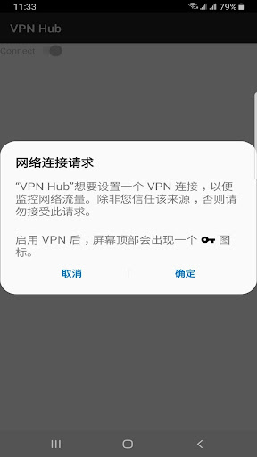 Free VPN-Privacy Proxy & Wifi Hotspot Shield screenshot 5