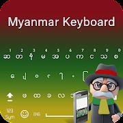 Myanmar Keyboard: Burmese Keyboard