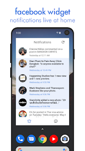Swipe Pro for Facebook Screenshot