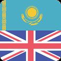 Kazakh English Offline Dictionary & Translator icon
