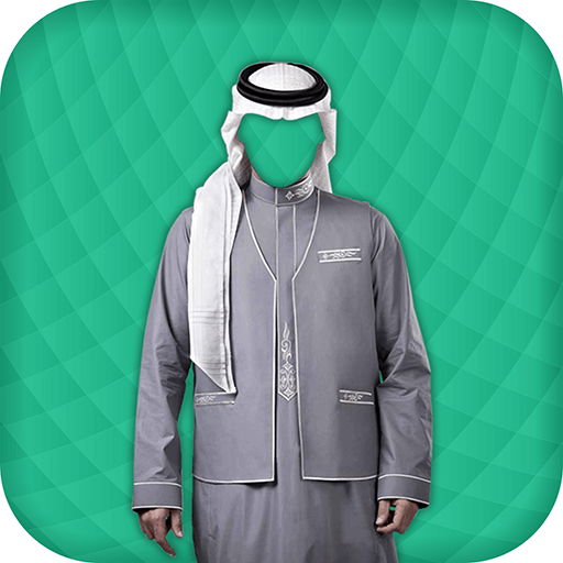 攝影App|Arab Man Photo Editor LOGO-3C達人阿輝的APP