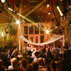 Wedding photographer Alexey Kudrik (Kudrik). Photo of 22.11.2016