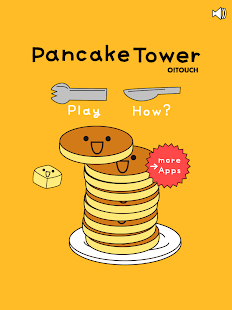 Pancake Tower- screenshot thumbnail