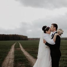 Wedding photographer Aleksandr Kiselev (Kiselev32). Photo of 18.10.2017