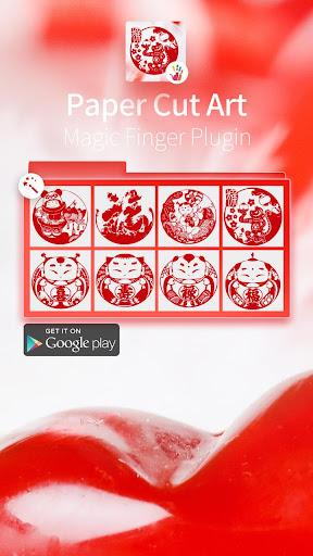 PaperCutArt Magic FingerPlugin