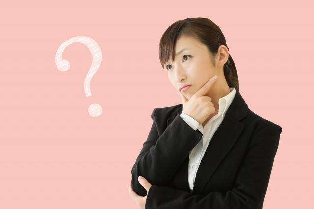 住宅ローンの借り換え審査の基準と落ちてしまう理由について解説します!