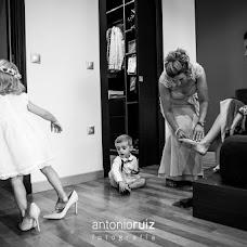 Fotógrafo de bodas Antonio Ruiz márquez (antonioruiz). Foto del 03.12.2018