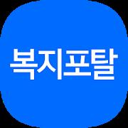 삼성복지포탈