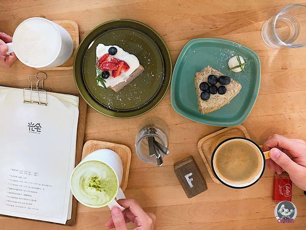 光宅238 宜蘭高中旁文青必吃早午餐 老宅院喝咖啡