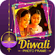 Download Happy Diwali Photo Frame 2020- Diwali Photo Editor For PC Windows and Mac