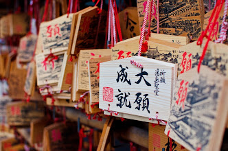 Photo: Wooden Ema at a shrine in Ochanomizu