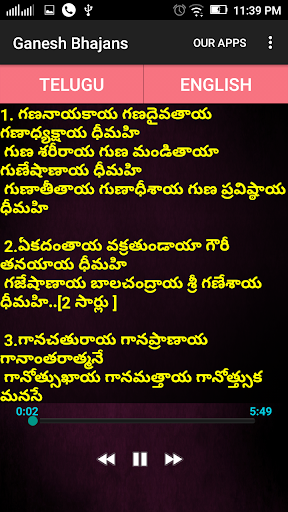 Ganesh Bhajans - HD Audio & Lyrics 1.3 screenshots 3