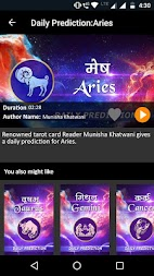 Astrology TV APK screenshot thumbnail 1