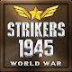 Strikers 1945 - World War (game)