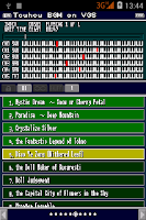 Screenshot of 東方BGM on VGS