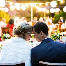 Wedding photographer Anastasiya Kolesnikova (Anastasia28). Photo of 31.10.2015