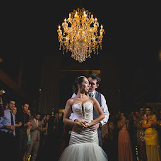 Wedding photographer André Araújo Felício (andrearaujofeli). Photo of 29.01.2015