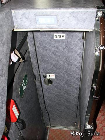 西鉄 4012 トイレ